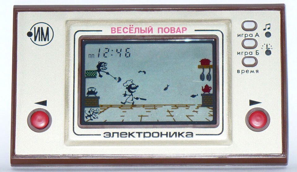 Весёлый повар - Электроника. screenshot_50.png.
