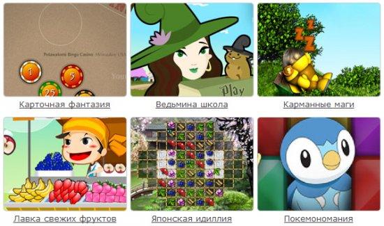 Мяусим катавасия играть онлайн, игрушки онлайн игры, играть онлайн игры на деньги, Веселая ферма 3 ключ бесплатно