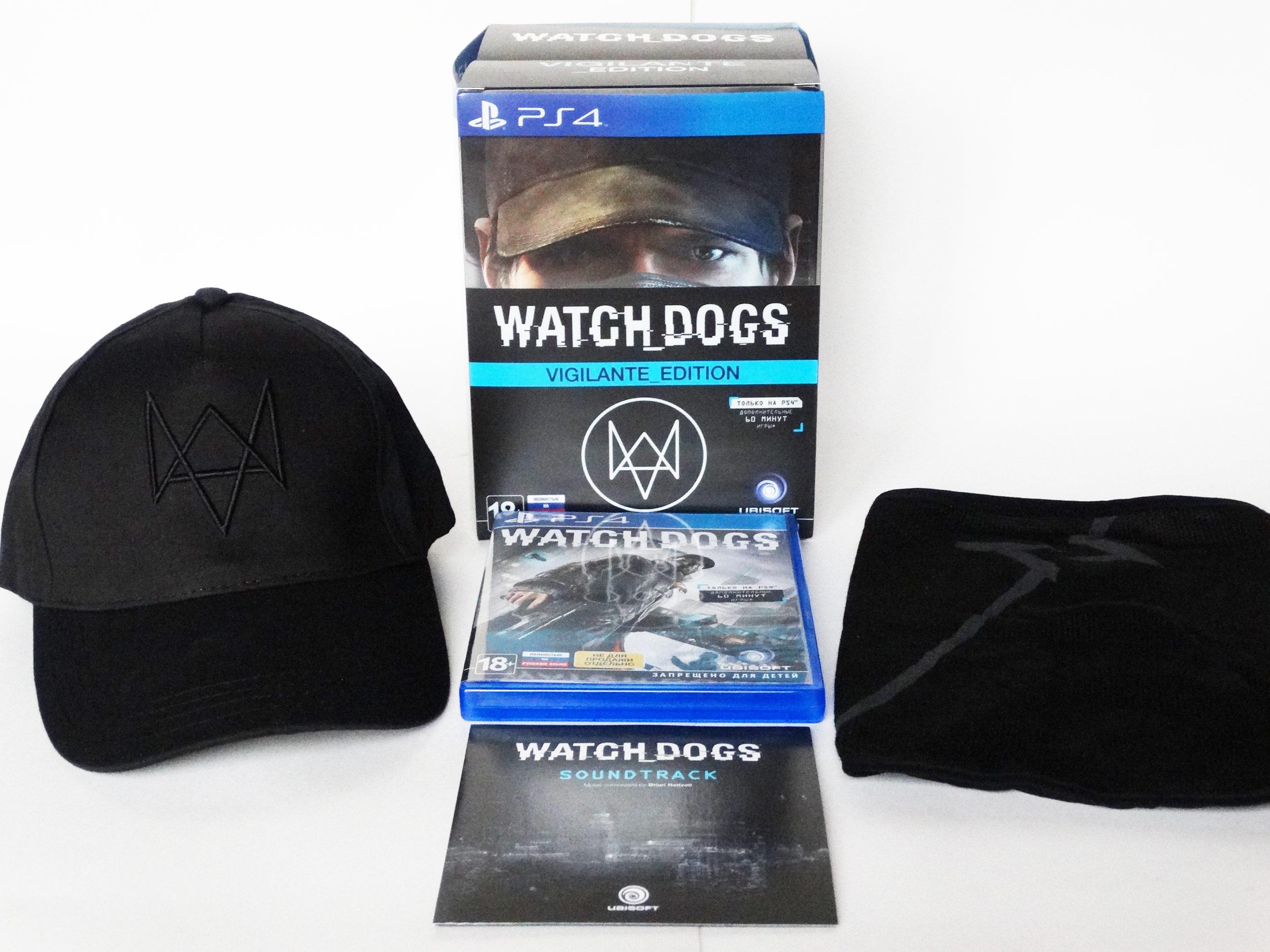 Watch Dogs Vigilante Edition Ps