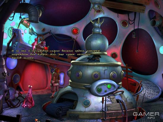 В игре эта локация называется «святилище», но мы-то видим, что это – типичная летающая тарелка.