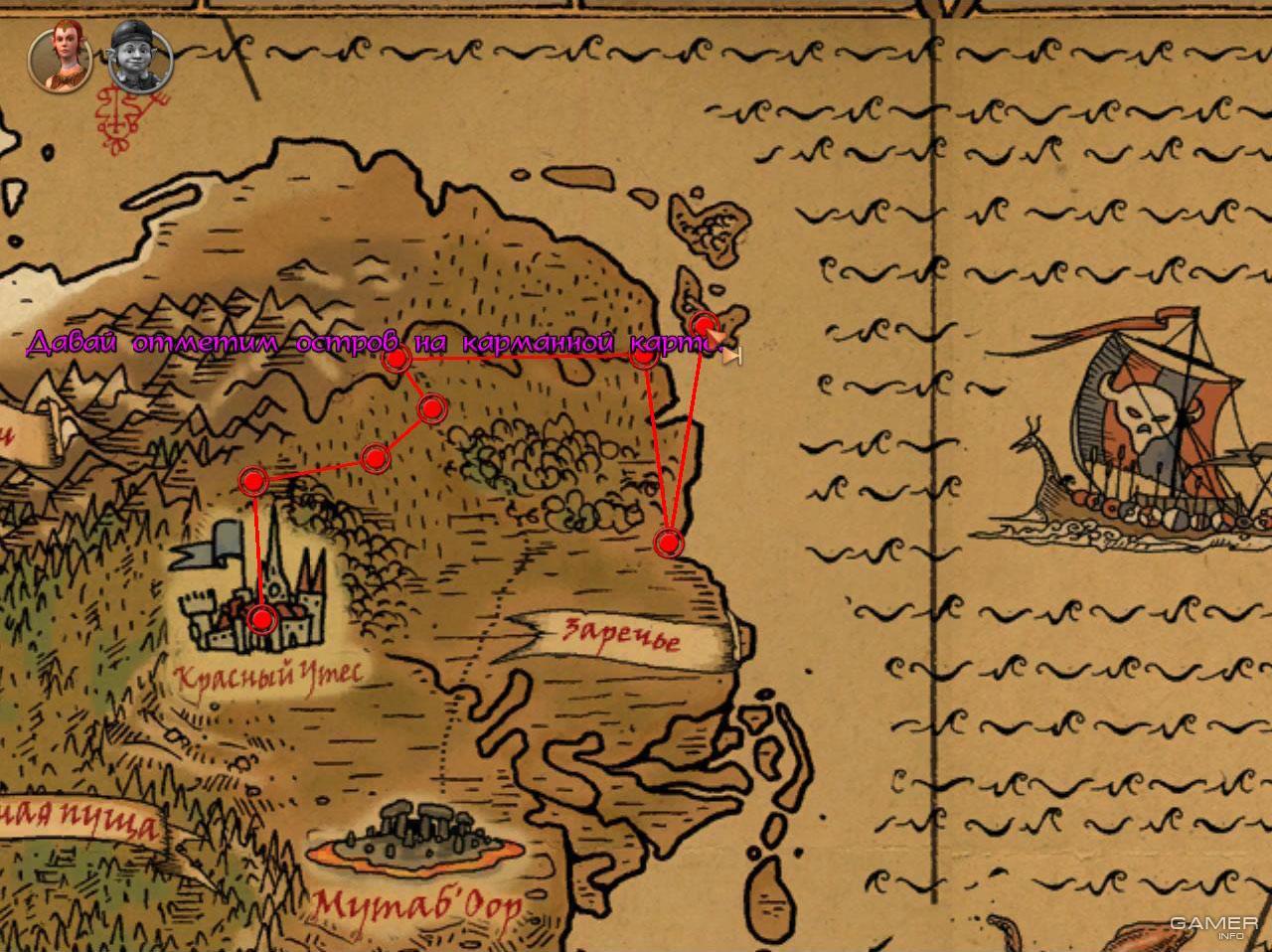 Прохождение Игр Книга Ненаписанных Историй