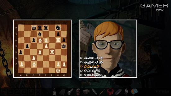 Обычная шахматная партия – исключение составляет лишь пистолет у затылка героя.
