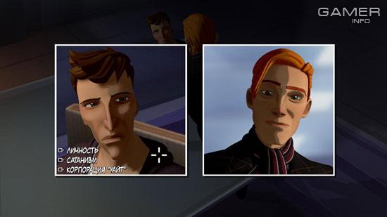 В этом диалоге – весь сюжет игры. Не хватает только пункта «бессмертие» для полноты картины.