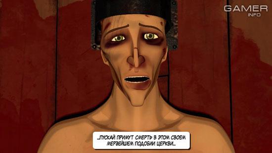 Большую часть сюжетных поворотов игрок встретит таким выражением лица.