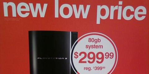 Новая цена на PS3 Slim