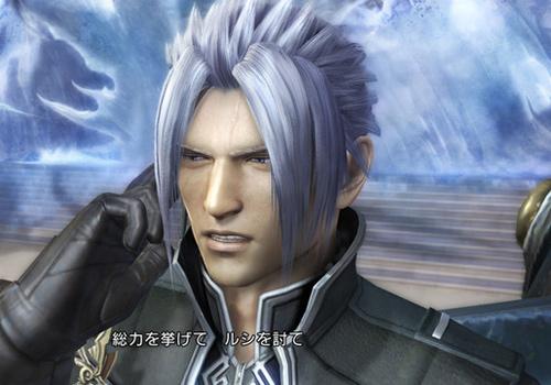 Yaag Rosch - новый персонаж Final Fantasy XIII