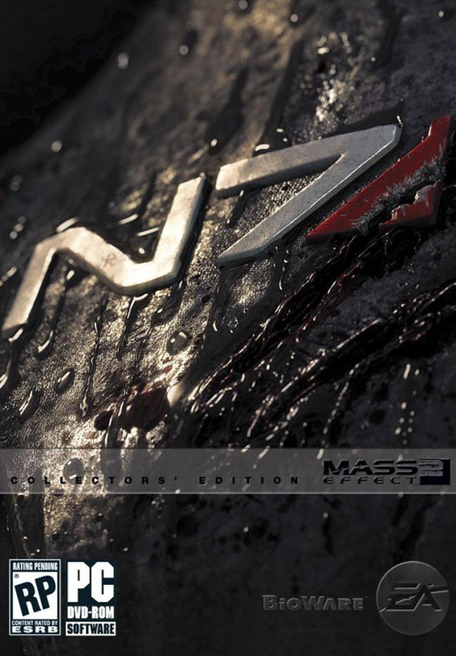 Mass Effect 2 Special Edition