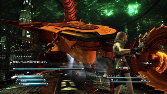 Final Fantasy XIII скриншот