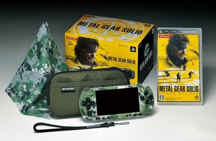 Metal Gear Solid Peace Walker Premium PSP