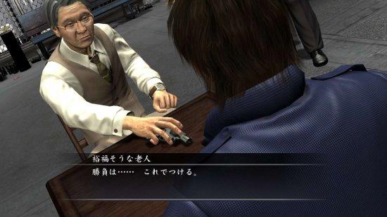 Новые скриншоты к игре Yakuza 4