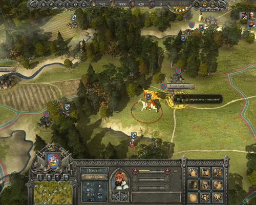 Скриншот к игре Империя: Смутное время