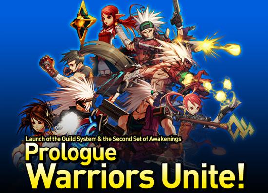Система гильдий в Dungeon Fighter Online