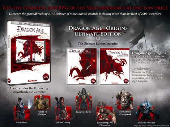 Объявлено Ultimate издание для Dragon Age