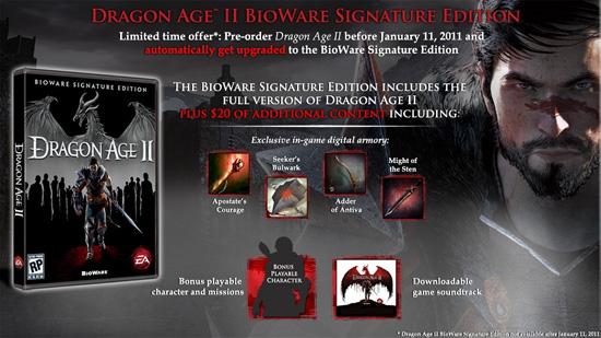 Бонус за предзаказ Dragon Age 2