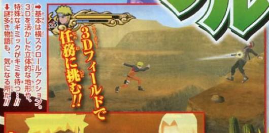 Первый 3DS проект в серии Наруто