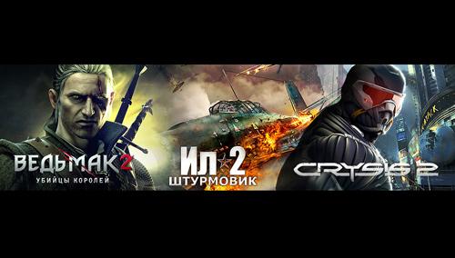 Electronic Arts, CD Projekt и 1С в Украине