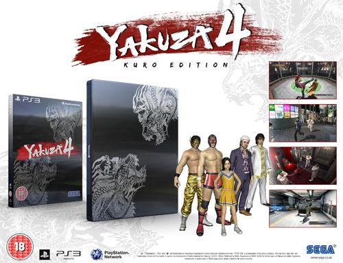 Steelbook Edition для Yakuza 4