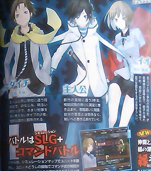 Скан из журнала Famitsu