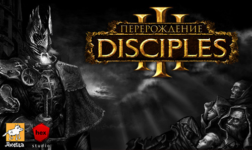 Новый проект в серии Disciples