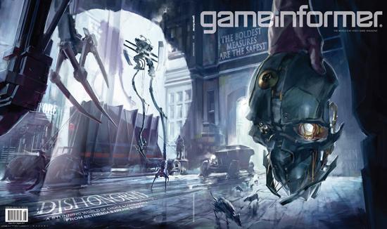 Обложка августовского номера журнала Game Informer