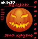 Работа пользователя nicita30