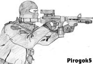 Работа пользователя Pirogok5
