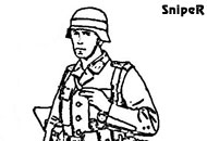 Работа пользователя SnipeR