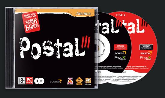 Стандартное издание Postal III