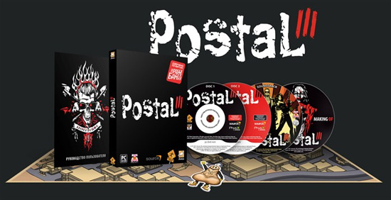 Подарочное издание Postal III