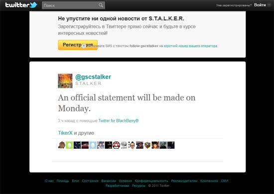 STALKER Twitter