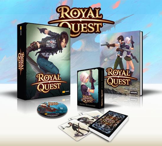 Коллекционное издание Royal Quest.