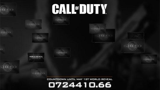 Следующую часть Call of Duty скоро анонсируют