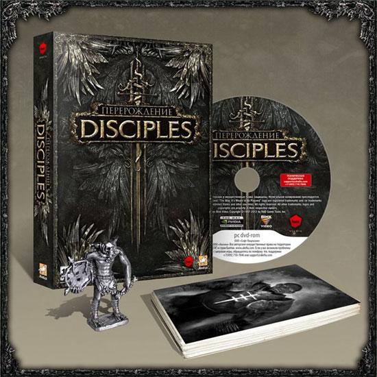 Коллекционное издание «Перерождение: Disciples III»