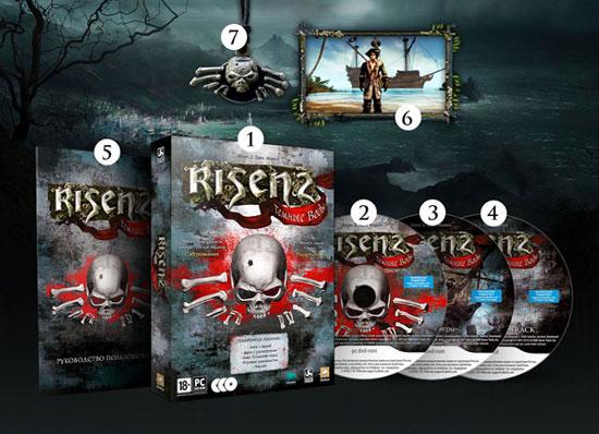 Подарочное издание «Risen2: Темные Воды»