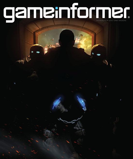 Обложка июльского журнала Game Informer.