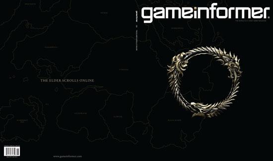 Обложка июньского журнала Game Informer