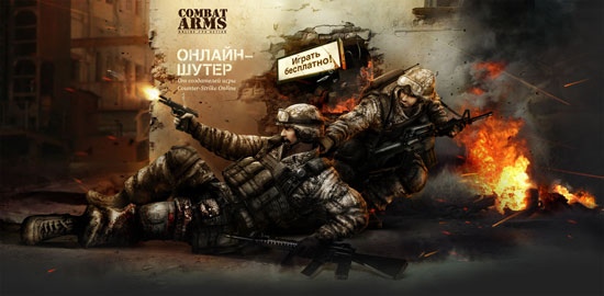 Раздача ключей на ЗБТ русского Combat Arms