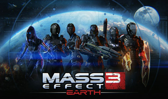Mass Effect 3: Earth multiplayer DLC