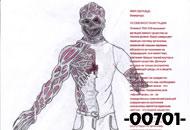Работа пользователя -00701-