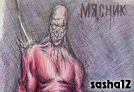 Работа пользователя sasha12