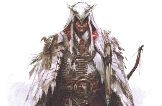 Mohawk Armour