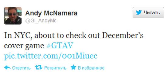 GTA 5 появится на обложке Game Informer