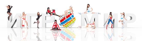 Модели 1С-СофтКлаб на  Игромире 2012