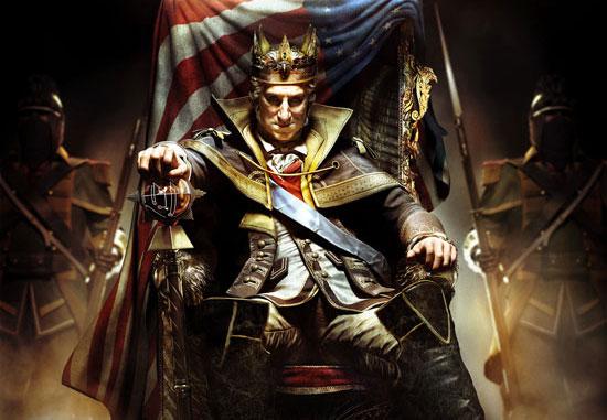 «Тирания короля Вашингтона»