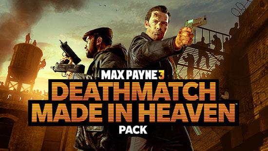 Последний DLC для Max Payne 3 на следующей неделе