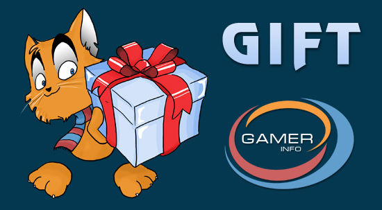 GIFT от Gamer-Info.com