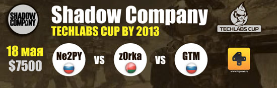 TECHLABS CUP BY 2013 Shadow Company