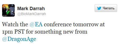 Dragon Age покажут на E3