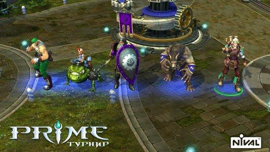 Prime World: первый открытый турнир с призовым фондом в 450 000 рублей