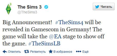The Sims 4 покажут в августе